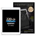 iPad Air Air2